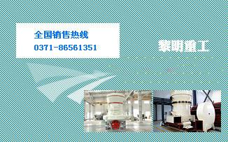 亚洲zui大的磨粉机基地