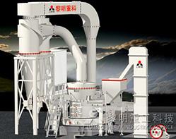 T130Xjia强超细磨粉机