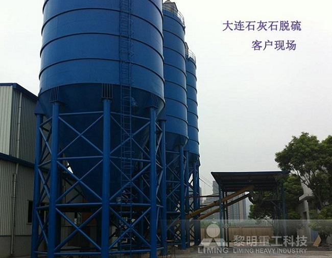 石灰石制粉设备 电厂脱硫工艺 立式磨粉机