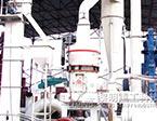 河bei时产100-150t/h石灰石磨粉现chang