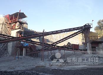 时产1000吨石灰石砂石gu料线工程案例