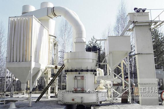 大型火电厂石灰石脱硫磨粉设备 火电厂脱硫石灰粉磨粉机价格